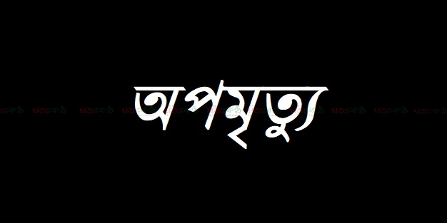 Shatakantha_Death