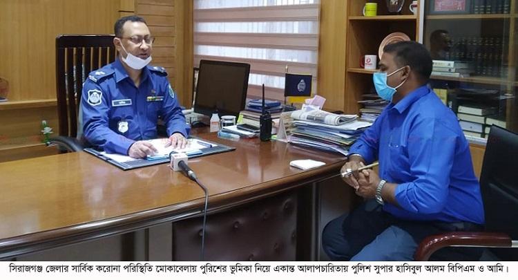 Police-Super-Shirajgonj