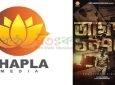 Shapla+Media