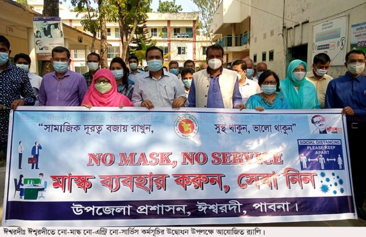 no mask no service rali+ishwardi