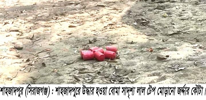 grenade uddhar+shajadpur