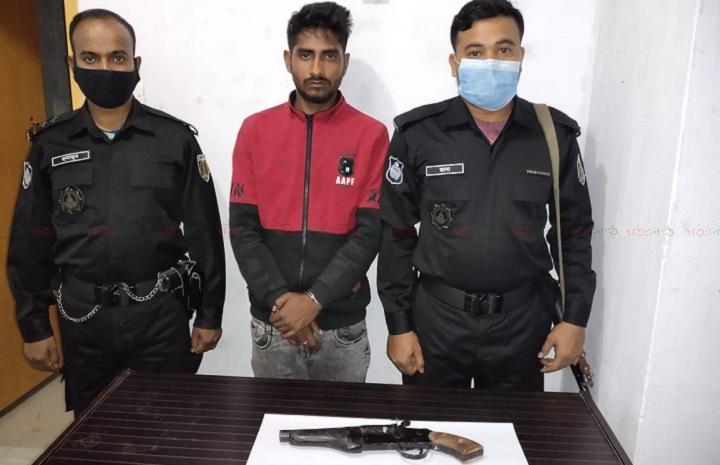 gun criminal attok+pabna
