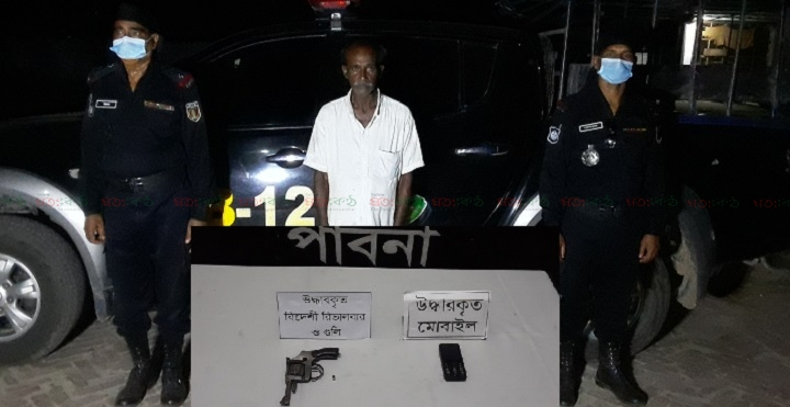 gun criminal attok+atghoria