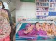 একই সাথে ৪ সন্তানের জন্ম দিলেন কিশোরগঞ্জের এক নারী