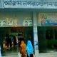 অনিদৃষ্ট কালের জন্য বন্ধ লালপুরের আজিমনগর রেলওয়ে স্টেশন